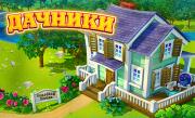 'Дачники' - Захватывающая игра в жанре Ферма, в которой всегда есть, чем заняться!