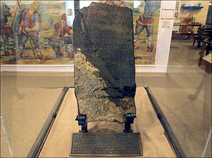 Кенсингтонский рунический камень.